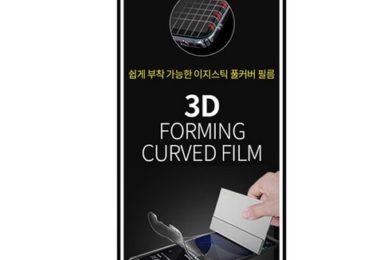 3D 포밍 커브드 PET풀커버필름 투명 4,830원